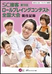 dvd19