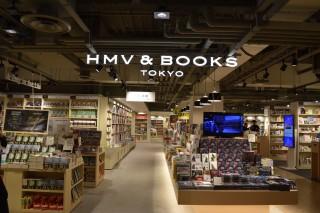 3。5年ぶりに再オープンしたHMV