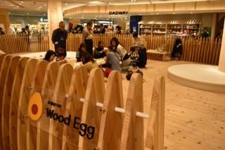 3階「EBICEN coasis」の「Wood Egg」