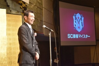 takehara_speech02