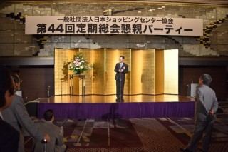 takehara_speech03