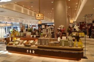 熱海・伊豆の名産品などが集う1階フロア。
