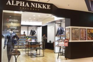 「ALRHA NIKKE」(2階)。ニッケグループのオーダースーツ専門店。