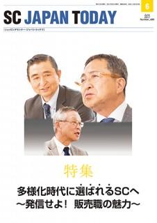 2017.06月号表紙(低解像度)
