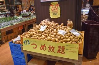 産直の新鮮な野菜や果物が並ぶ「わくわく広場」(1階)