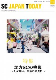 SC1811表1_h